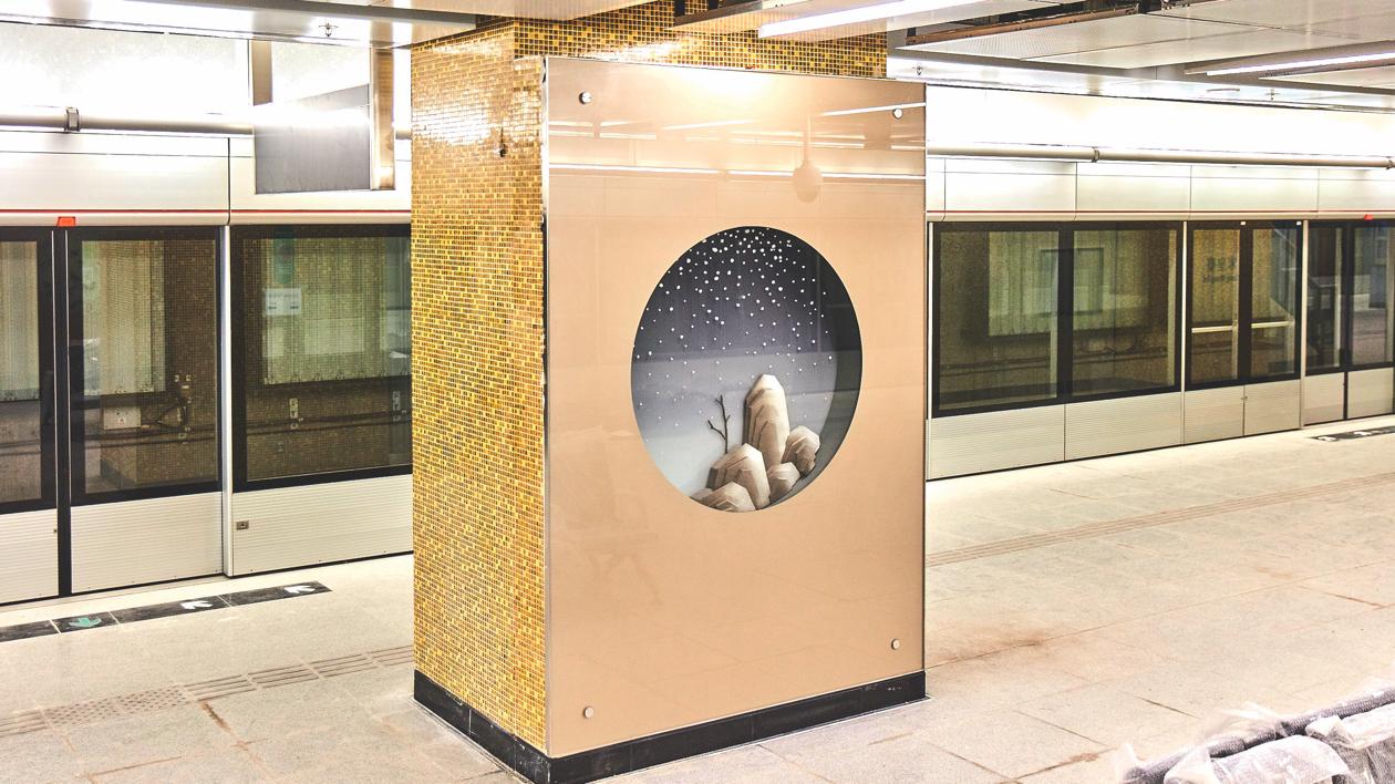 位於車站月台的藝術品 《大地陶詞》
