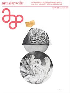 Thumb 109 cover thumbnail 1440px