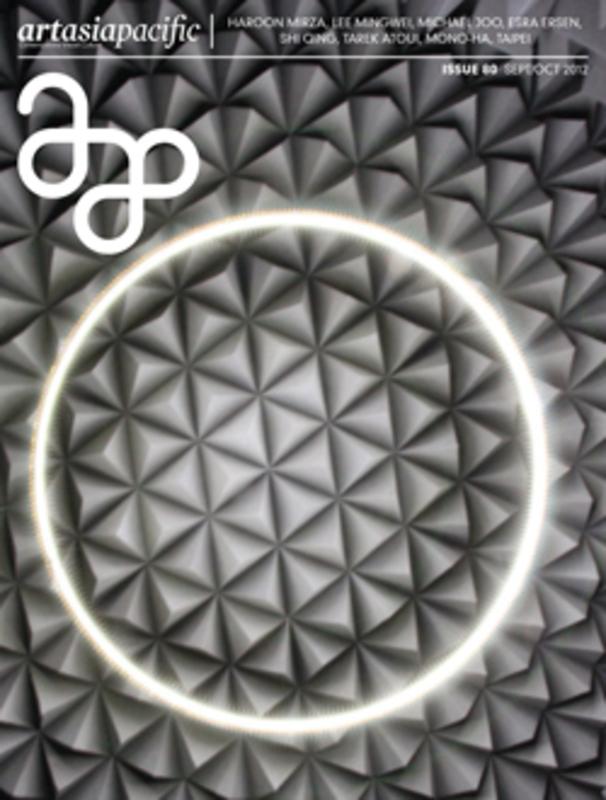 Aap80