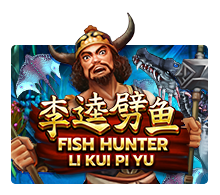 Li Kui Pi Yu