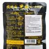 響 - 咖哩料理包-鹿兒島黑豚肉 - 160G