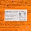 北陸製菓 - 姆明朱古力餅 - 90G