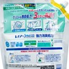 ARIEL - 濃縮抗菌洗衣液(補充裝)-清新型 - 1.26KG