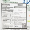 TROO - KOREAN NATURAL FREEZE-DRIED FRUIT - NATURAL BLUEBERRY - 15G