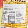 CALBEE - POTATO CHIPS-CLEAR SOUP  - 115G