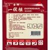 WEN TAI YE - GLYCINE TOMENTELLA RELIEVING PATCH WITH TURMERIC - 6'S