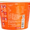 LITTLE COOK - TOMATO BEEF NOODLES - 295G