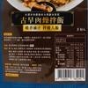 微卡 - 蒟蒻拌飯-古早肉燥 (3包入) - 140GX3