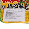 五木食品 - 鍋燒什錦麵 - 170G
