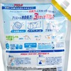 ARIEL - LAUNDRY LIQUID AB(REFILL) - CASE OFFER - 1.26KGX6