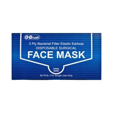 O-BRUSH - Disposable Surgical Face Mask Astm Level 1 - 50'S