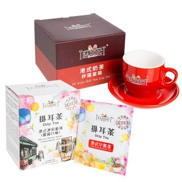 TEADDICT - Drip Tea hk Style Tea Assorted milk Tea Milk Tea Cup Set - SET