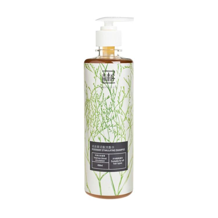 本木序 - 迷迭香活髮洗髮水 - 450ML
