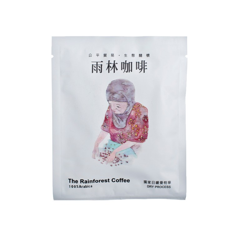 RAINFOREST COFFEE - FAIR TRADE MANDHELING FILTER PACK-DRY PROCESS - 10G
