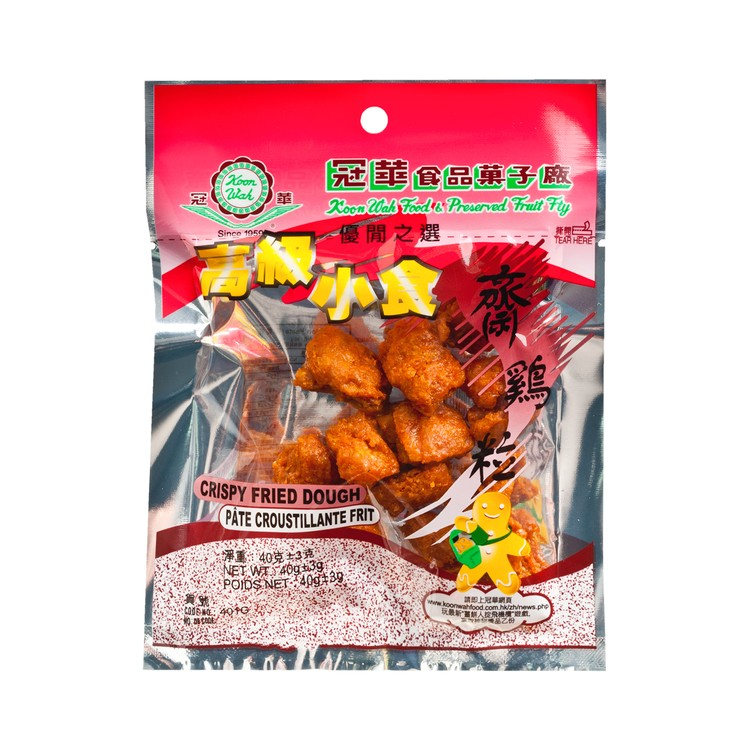KOON WAH - CRISPY FRIED DOUGH - 40G