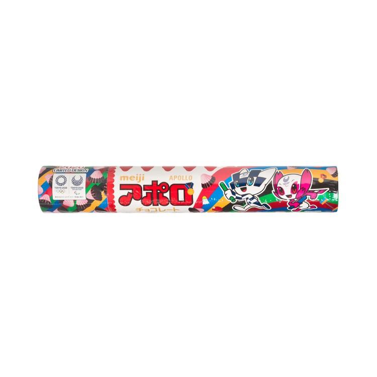 MEIJI - STRAWBERRY CHOCOLATE - 82G