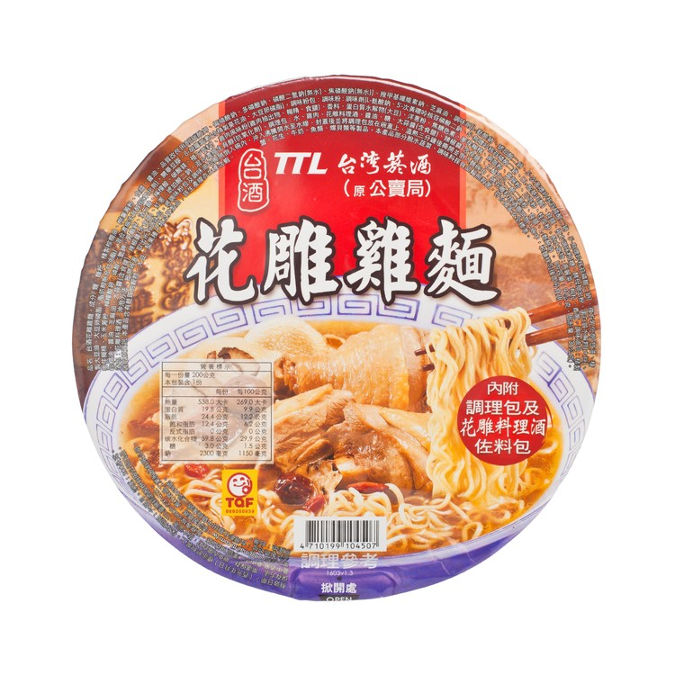 TTL - BOWL NOODLE- CHICKEN WITH HUA DAIO WINE - 200G