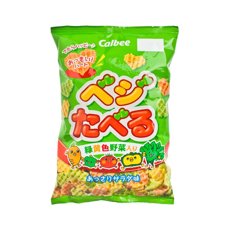 CALBEE - VEGETABLE CRISPY - 55G