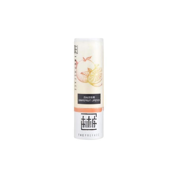 本木序 - 西柚潤唇膏 - 4G