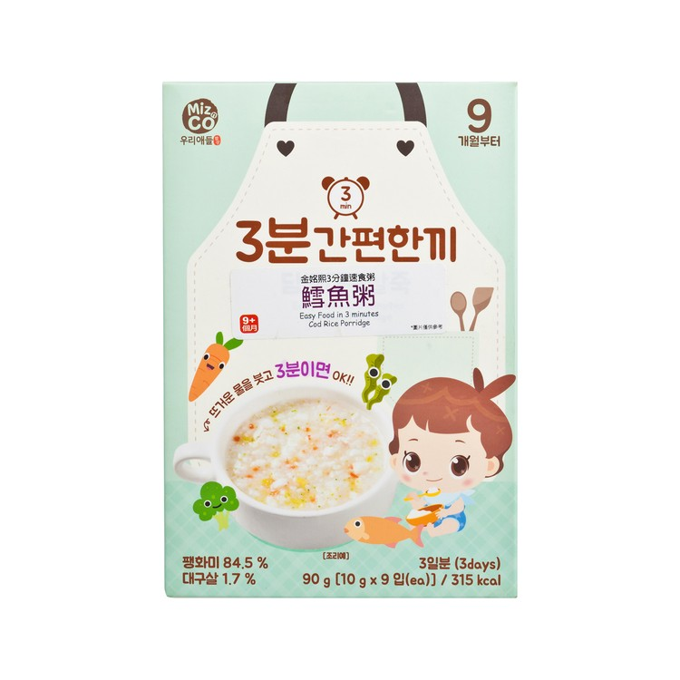 MIZNCO - COD RICE PORRIDGE - 10GX9