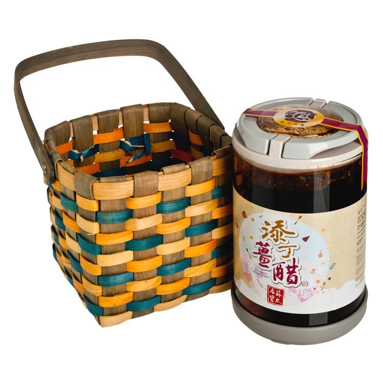 蘇太名醬 - 添丁薑醋 - 1.5L