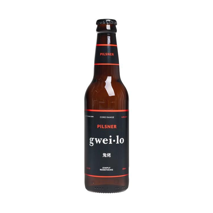 GWEILO - PILSNER(BOTTLE) - 330ML