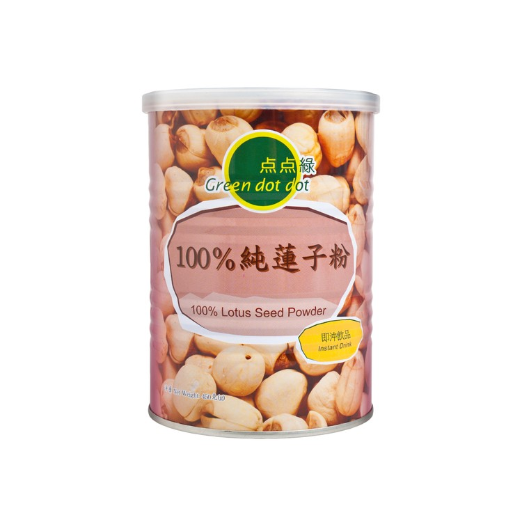 GREEN DOT DOT - 100% LOTUS SEED POWDER - 450G