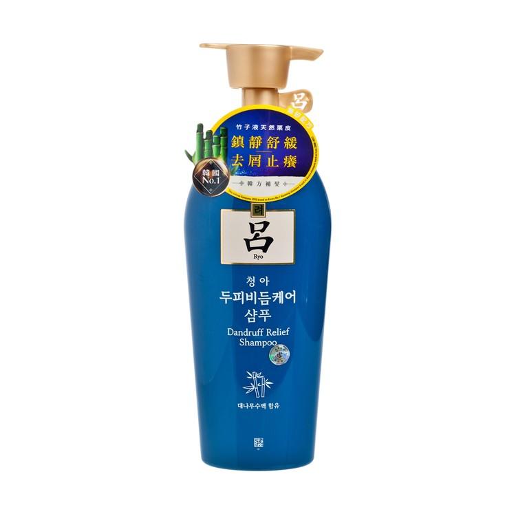 呂 - 韓方修護洗髮液(去屑止癢適用) - 500ML