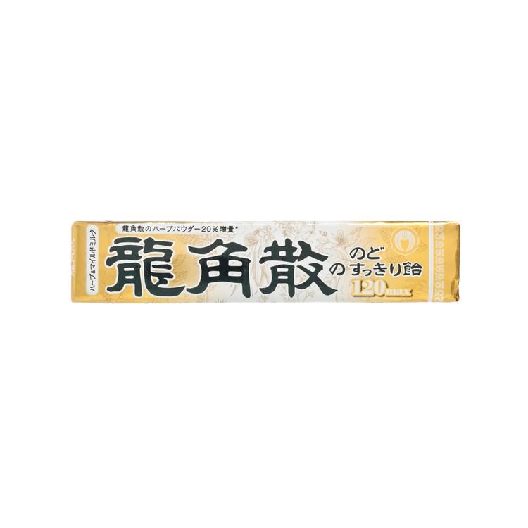 龍角散 - 清爽喉糖-蜂蜜牛奶味 - 42G