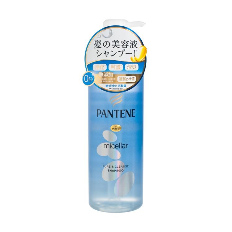 潘婷 - MICELLAR賦活淨化洗髮露 - 500ML