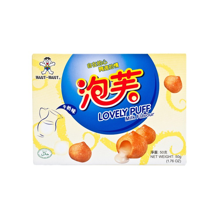 WANT WANT - LOVELY PUFF - MILK FLAVOUR - 50G