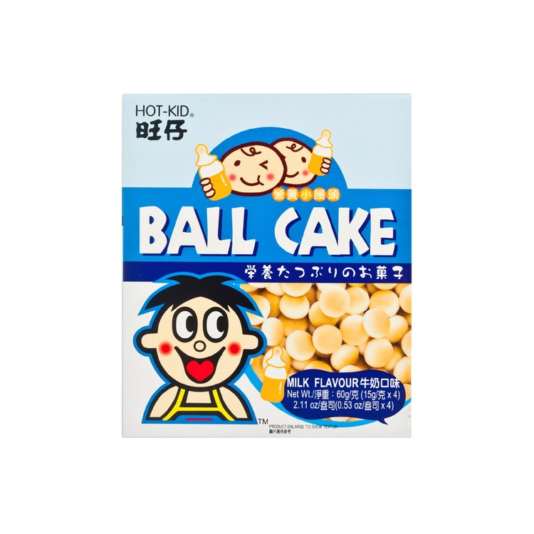 WANT WANT - HOT KID BALL CAKE MILK FLAVOUR - 60G