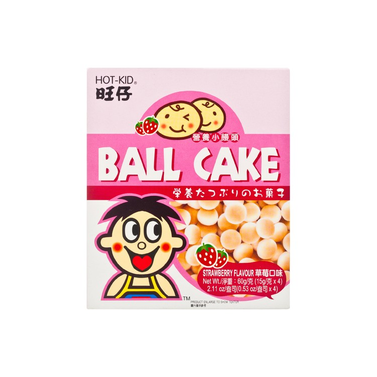 WANT WANT - HOT KID BALL CAKE STRAWBERRY FLAVOUR - 60G