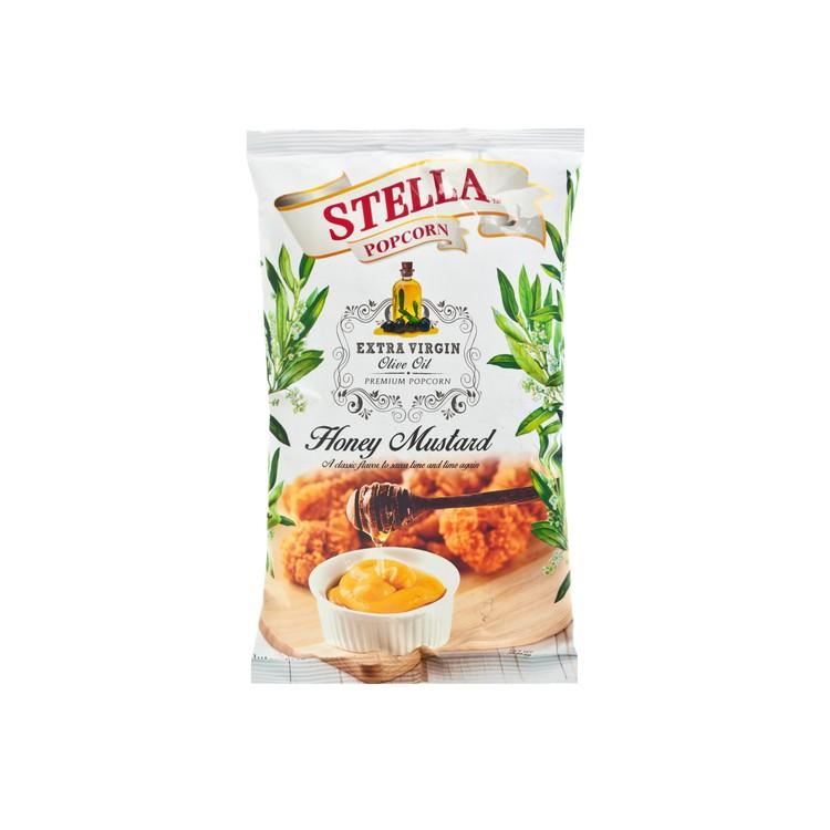 仙蒂拉 - 天然爆谷-蜜糖芥末味 - 28G