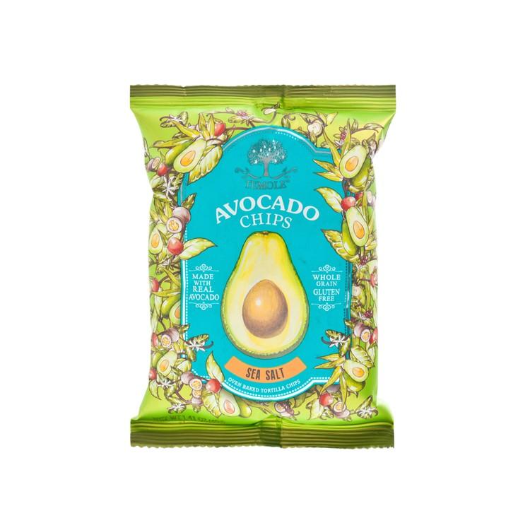 特茉麗 - 牛油果脆片-海鹽味 - 40G