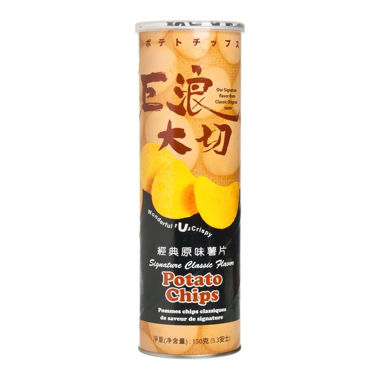 EDO PACK - 巨浪大切薯片-經典原味 - 150G