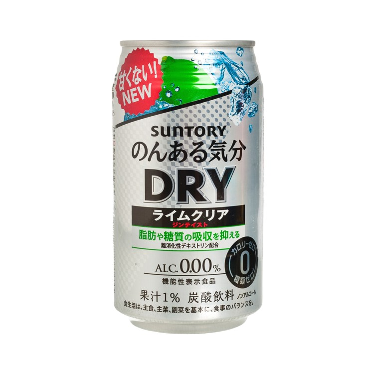 SUNTORY - COCKTAIL-DRY LIME CLEAR (ALCOHOL-FREE) (CALORIES-FREE) - 350ML