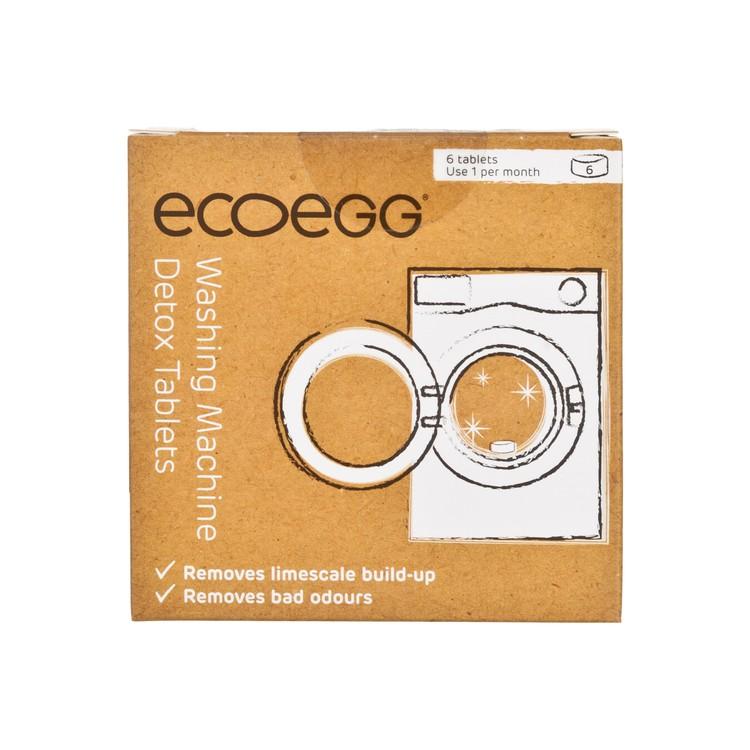 ECOEGG - 洗衣機深層無毒清潔錠 - 6'S