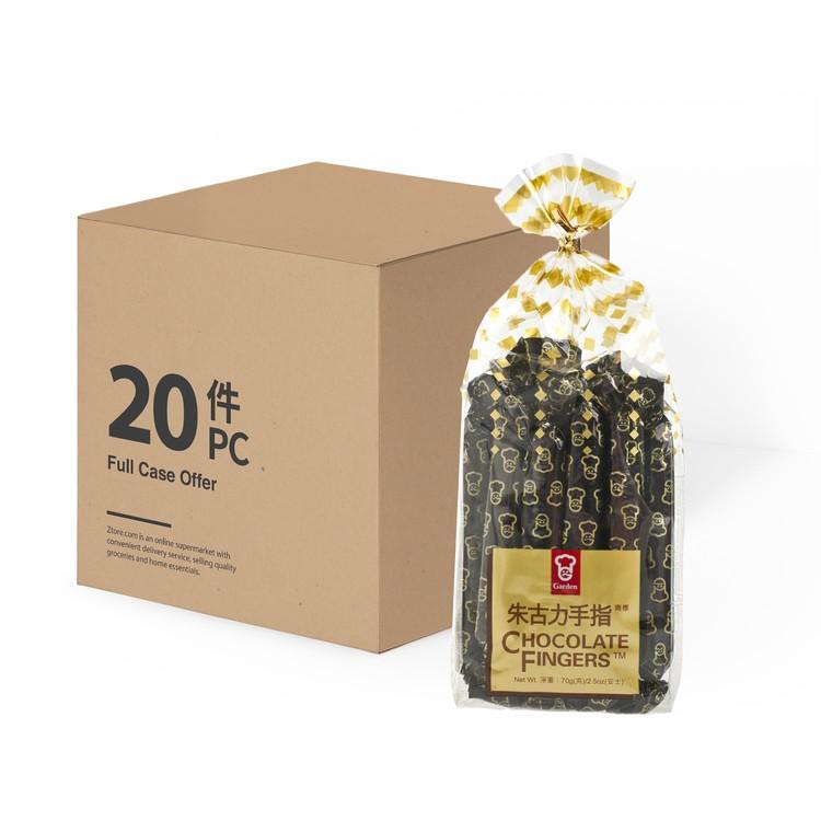 GARDEN - CHOCOLATE FINGER - CASE OFFER - 70G X20