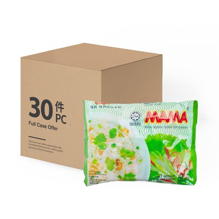 媽媽 - 米粉-清湯-原箱 - 55GX30
