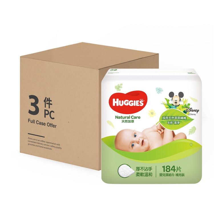 HUGGIES - NATURAL CARE BABY WIPES - 184'SX3