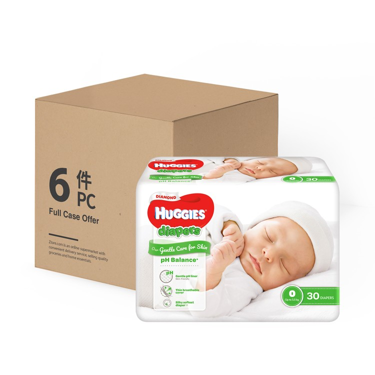 HUGGIES - DIAMOND DIAPER JB-CASE OFFER - 30'SX6