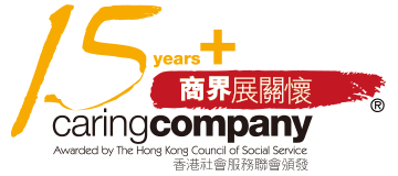 15 years+ caring company Logo