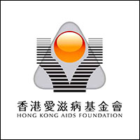 hk aids foundation