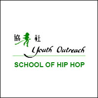 youth outreach