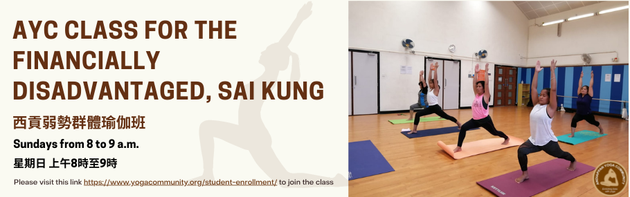 AYC Class for The Financially Disadvantaged at Sai Kung